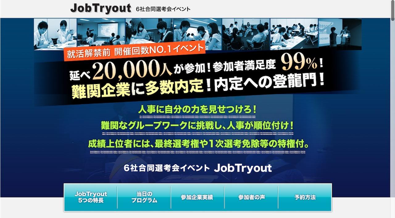 JobTryout